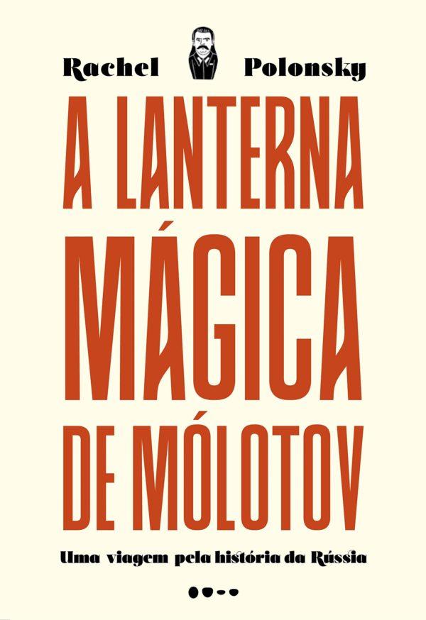 """Rachel Polonsky em """"A lanterna mágica de Mólotov"""""""